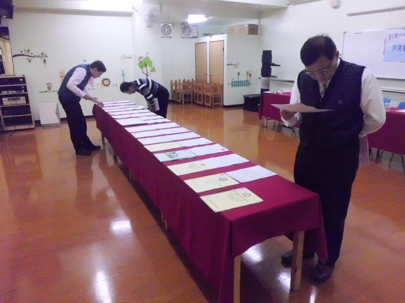 103年社會優秀青年評選會:CIMG4215.JPG