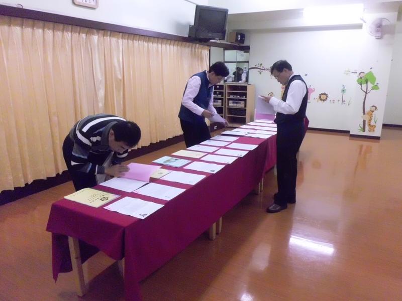 103年社會優秀青年評選會:CIMG4220.JPG