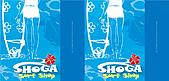 SHOGA衝浪店-作品:確認版-提袋(大)[1]..jpg