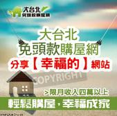 Banner:幸福的-250X250-1-01.jpg