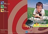 型錄、DM及書籍封面設計與排版-作品:ann-4053.jpg