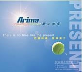 海報、布旗等廣告設計-作品:ann-3740a.jpg
