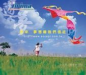 海報、布旗等廣告設計-作品:ann-3752.jpg