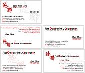LOGO及CIS設計-作品:德聯logo.jpg