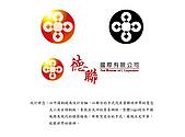 LOGO及CIS設計-作品:德聯logo(1).jpg