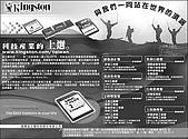 海報、布旗等廣告設計-作品:Ann-3991.jpg