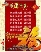 非常好海鮮餐廳:0124_41x51cm非常好年節海報_2.jpg