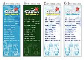 SHOGA衝浪店-作品:海報-2.jpg