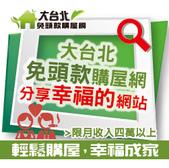 Banner:幸福的-250X250-2-01.jpg