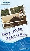 海報、布旗等廣告設計-作品:ann-4110.jpg
