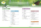 型錄、DM及書籍封面設計與排版-作品:版式設計_頁面_02.jpg