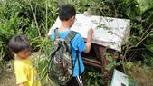 103年8月12日羅東小哈佛補習班到大安藥園休閒農場進行戶外教學活動:DSC06405.JPG