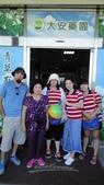 103年7月29日羅東格林美語補習班到大安藥園休閒農場進行戶外教學活動:DSC06150.JPG