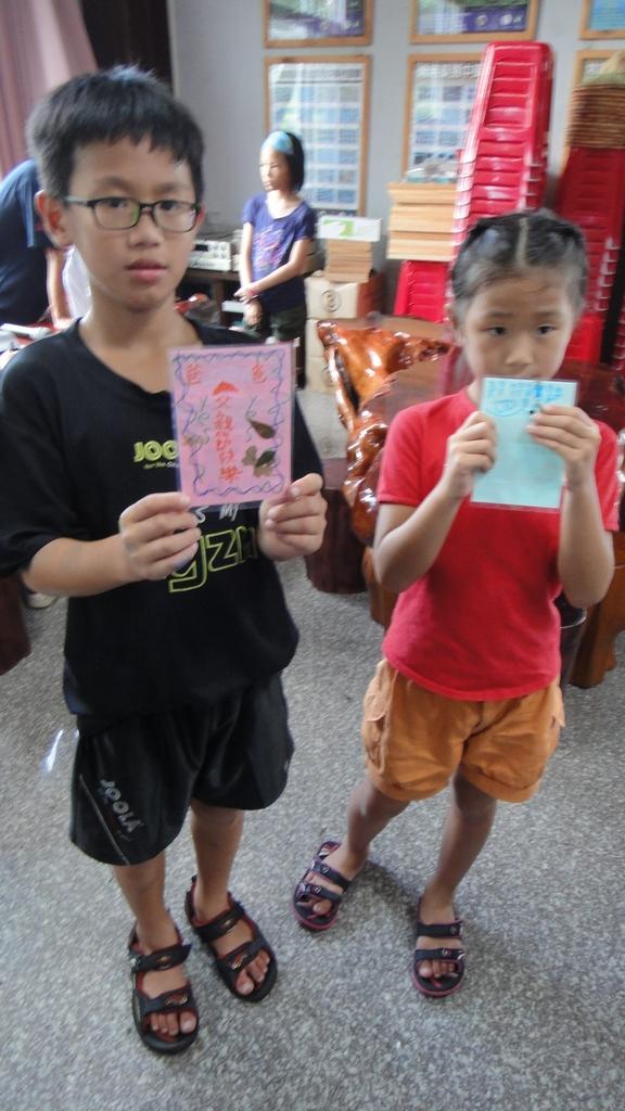 103年7月29日羅東格林美語補習班到大安藥園休閒農場進行戶外教學活動:DSC06115.JPG