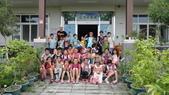 103年8月8日宜蘭市私立安康幼兒園到大安藥園休閒農場進行戶外教學活動:DSC06354.JPG