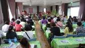 2014年6月8日板橋中醫社大170人到大安藥園休閒農場進行參訪活動:DSC04804.JPG