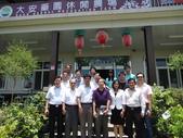 宜蘭縣國立台灣大學校友會第七屆第三次會員大會:DSC05802.JPG
