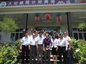 宜蘭縣國立台灣大學校友會第七屆第三次會員大會:DSC05803.JPG
