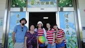 103年7月29日羅東格林美語補習班到大安藥園休閒農場進行戶外教學活動:DSC06148.JPG