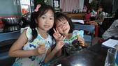 2014.07.09私立瑪侍德文理短期補習班到大安藥園休閒農場進行暑期夏令營一日遊:DSC05613.JPG