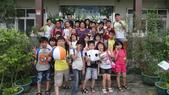 2014.07.09私立瑪侍德文理短期補習班到大安藥園休閒農場進行暑期夏令營一日遊:DSC05642.JPG