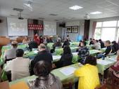 2014.02.22宜蘭縣藥用植物學會第四屆第二次會員大會在大安藥園休閒農場舉行:DSC01144.JPG