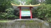 2014年6月15日宜蘭縣藥用植物學會與大安藥園休閒農場到宜蘭大學實驗林場進行戶外參觀教學活動:DSC05116.JPG