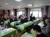 2014.02.22宜蘭縣藥用植物學會第四屆第二次會員大會在大安藥園休閒農場舉行:DSC01148.JPG