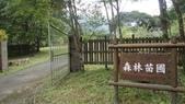 2014年6月15日宜蘭縣藥用植物學會與大安藥園休閒農場到宜蘭大學實驗林場進行戶外參觀教學活動:DSC05122.JPG