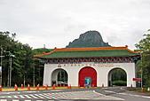 101006 恆春東半島:093--墾丁公園(恆春鎮).jpg