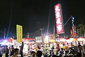 南瀛安平 雲.嘉.南:012-大東夜市(台南市).jpg