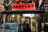101006 恆春東半島:061-墾丁大街夜景(恆春鎮).jpg