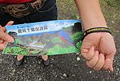 101006 恆春東半島:083-龍坑自然生態保護區(恆春鎮).jpg