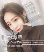 工作環境:酒店打工找台北知名酒店經紀梁曉尊梁小尊on1.jpg