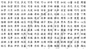 工作環境:酒店藝名花名冊 梁曉尊 梁小尊 第5集.jpg