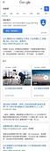 工作環境:Google梁曉尊 面板.jpg