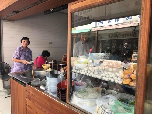 0210-3 (7).jpg - 2018清邁食旅記