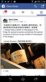 2015年品酒誌:20150124夢露香檳.png