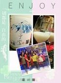 2015年品酒誌:20150227優個清酒 (0).jpg