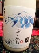 2015年品酒誌:20150227優個清酒 (2).jpg