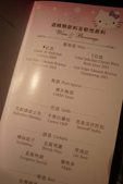 醉飲南法:20150130長榮菁英艙16.jpg