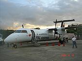 2008.11.19:這是要飛往長灘島的小飛機嚕