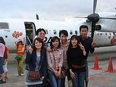 2008.11.19:終於飛到了~ 開始要進行High翻天長灘島5日行