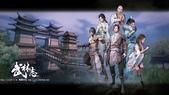 Game:武林志 Wushu Chronicles