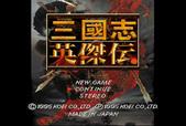 Game:三國志英傑傳