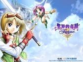 Game:飄羽 2:聖界的奇蹟 FRANE II LOST MEMORY OF ANGEL STORY