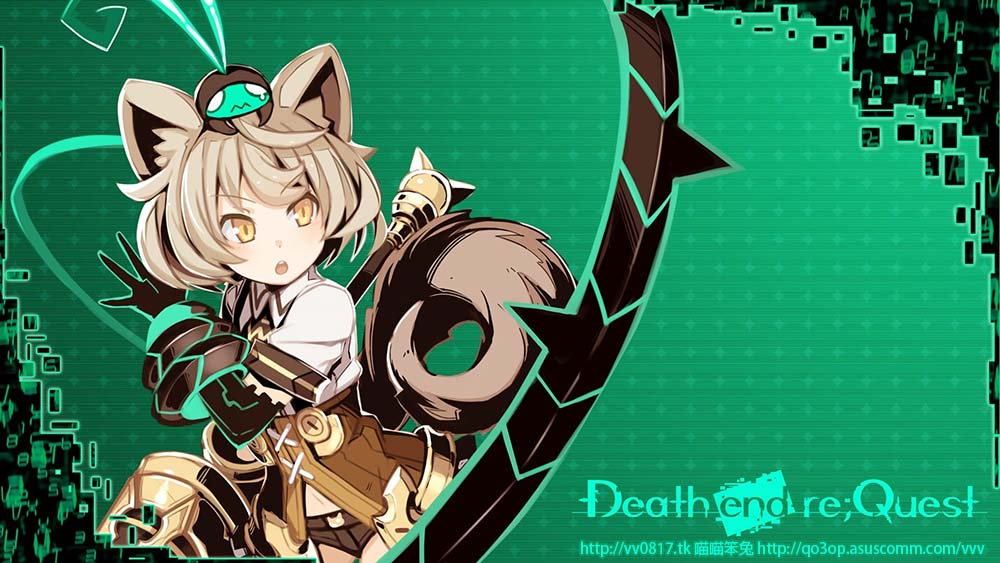 Game:死亡終局 輪迴試煉 Death end re;Quest/デスエンドリクエスト