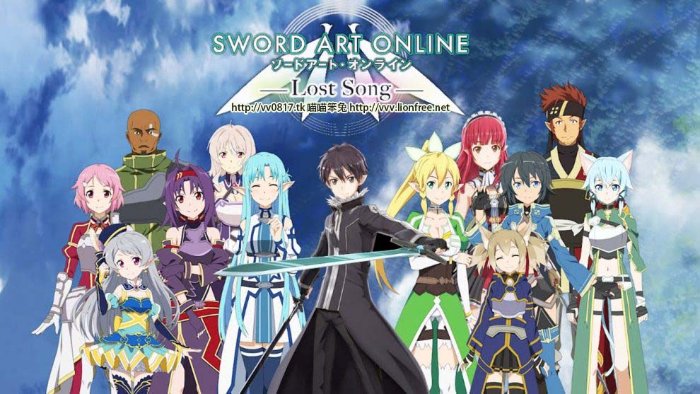 刀劍神域:失落之歌 Sword Art Online: Lost Song