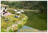 981206南庄之旅:賽夏湖岸咖啡館
