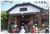 981206南庄之旅:南庄百年郵局